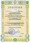 Лицензия для монтажа